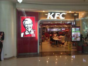 セブのKFC