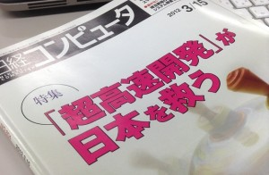 nikkei_yoko30