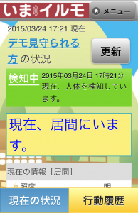 IMG_7606