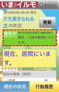 IMG_7688