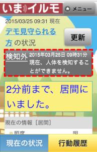 IMG_7691
