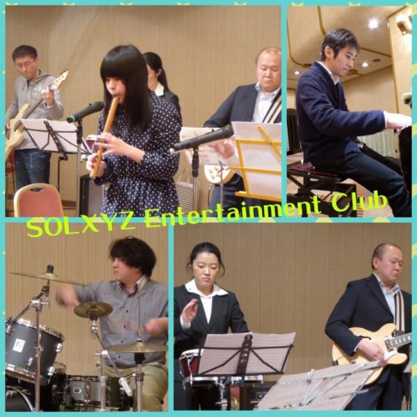 SOLXYZ Entertainment Club