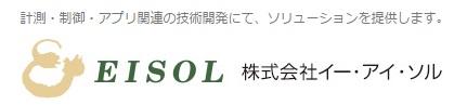 logo-eisol