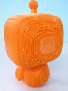 P1060052_オレンジ2_small
