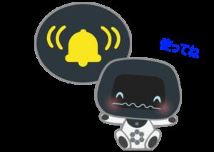 icon3_2_edit