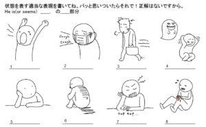 Kevin's illustrations01