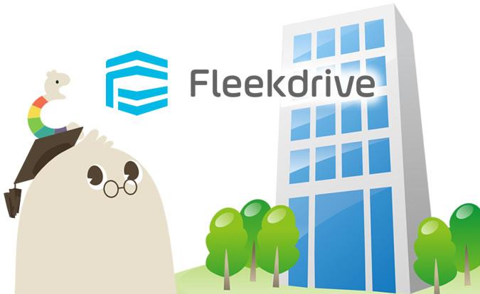 ニーズの高まりを受け、「Fleekdrive」が新規子会社として独立!