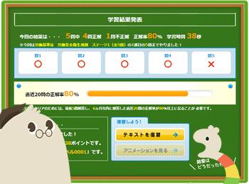 今冬には新製品「Kojiro-運管<貨物>」もリリース